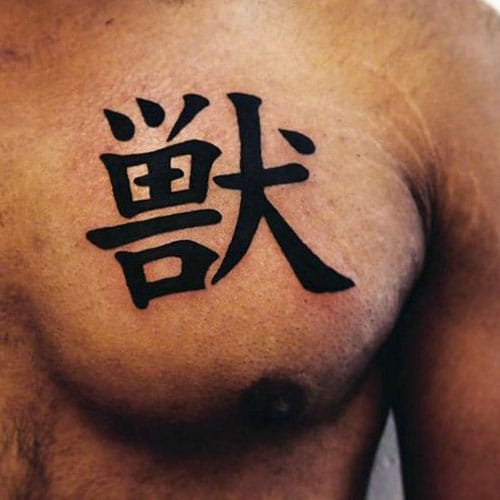 Simple Japanese Chest Tattoo For Men
